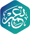 Ta'meer Logo
